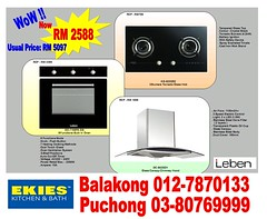 EKIES Kitchen & Bath Promotion Jul 2011