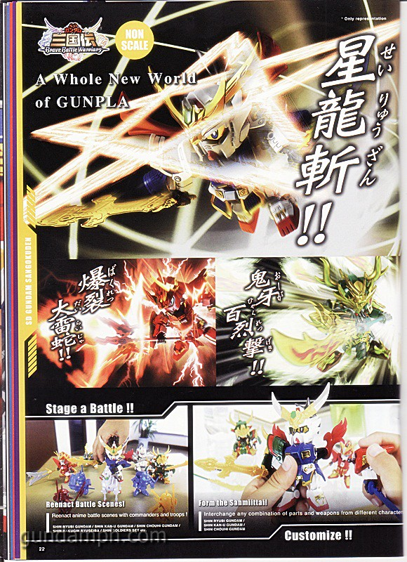 Gunpla Navigation Catalogue 2011 (022)