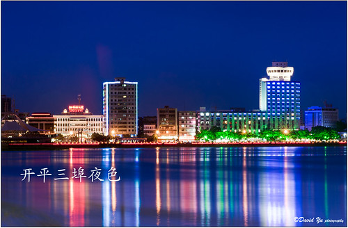 开平三埠夜色 by davidyuweb