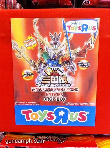 Toys R Us Sangokuden Battle Brave Warriors Promo Raffle (1)