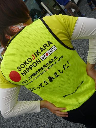 南三陸町災害ボランティアセンター Minamisanrikucho Volunteer Center, Miyagi pref.