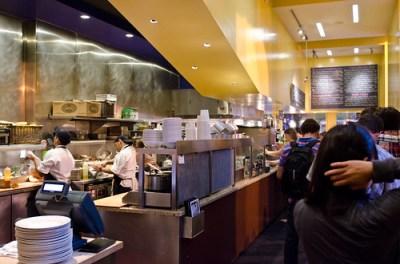 Chicago fusion restaurant