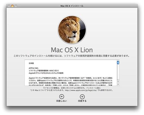 スクリーンショット(2011-07-20 22.09.18)