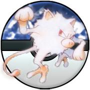 Tipos de Pokémon lucha