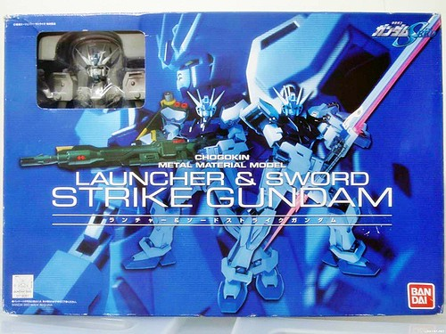 Metal Grade 1100 Strike Launcher & Sword (1)