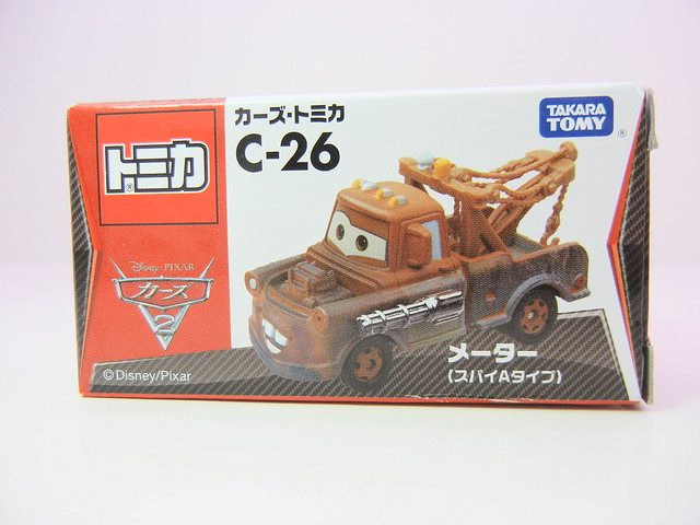 disney cars 2 tomica c-26 spy mater (1)