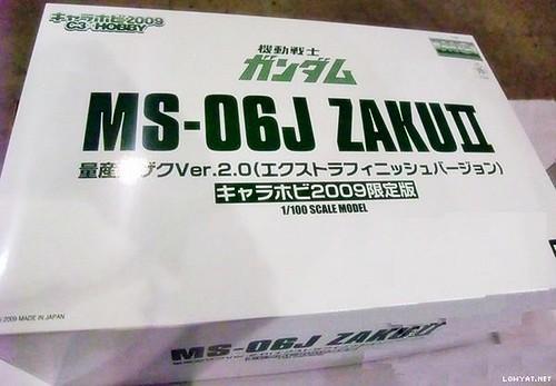MG2009 {Coating-C3xHobby} - Zaku-II {Green} (2)