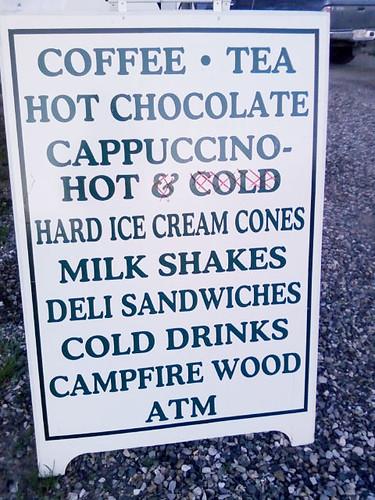 Hot Cappucino by Karyn Ellis