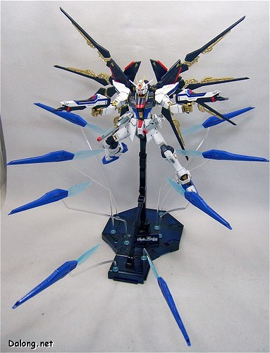 MG Strike Freedom Full Burst Mode