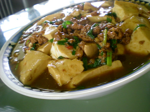Mrs STP's tofu with minced meat & salted fish