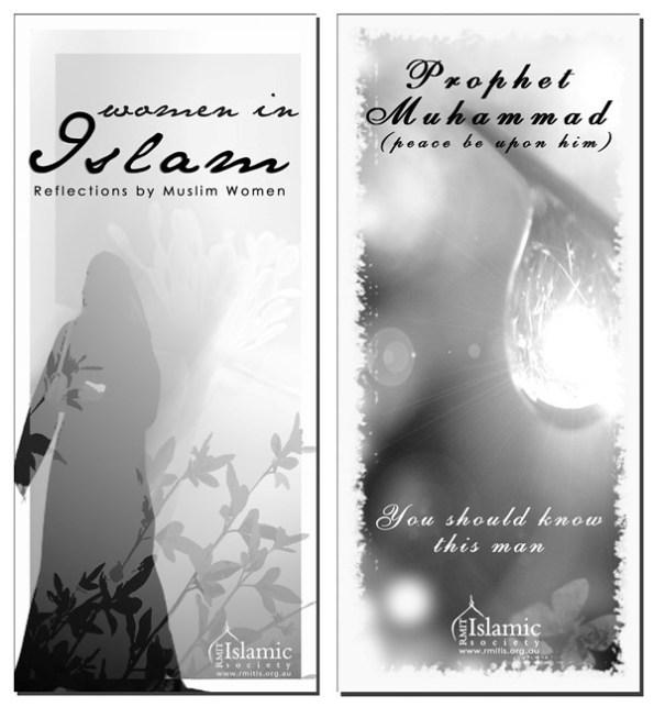 pamphlet islamic design