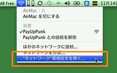 20111114:MacBook Air + iPhone(PayUpPunk)のテザリングテスト03