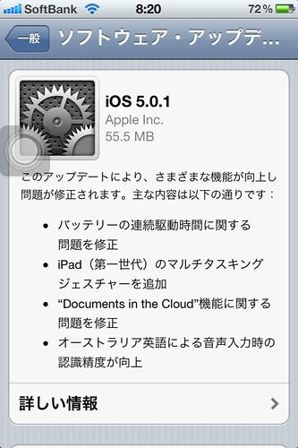 iPhone 4S - 1