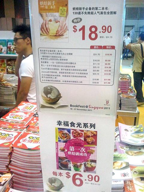 carol pricing