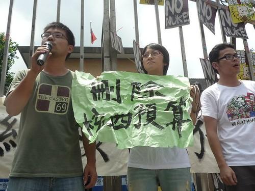6月13日為了表達刪除核四預算的訴求,被警察從立法院抬出來之後