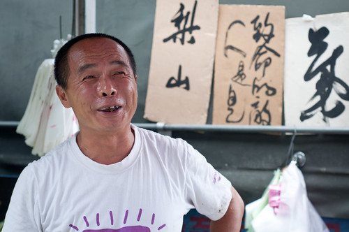 Taichung Google+ Photowalk
