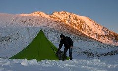 """LOCUS GEAR Khafra Sil pyramid shelter • <a style=""""font-size:0.8em;"""" href=""""http://www.flickr.com/photos/49406825@N04/6276217583/"""" target=""""_blank"""">View on Flickr</a>"""