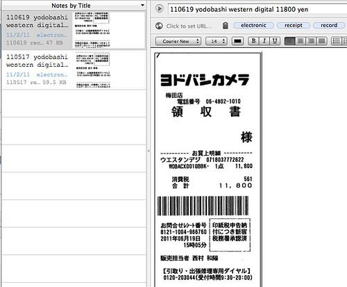 Screen shot 2011-11-05 at 11.19.19 AM