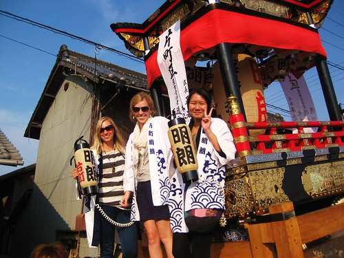 On The Mikoshi!