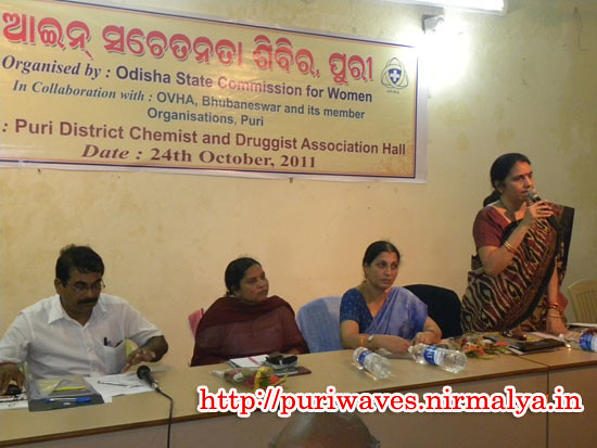 Law awareness camp has been organized by Orissa State Commission for Women in collaboration with OVHA