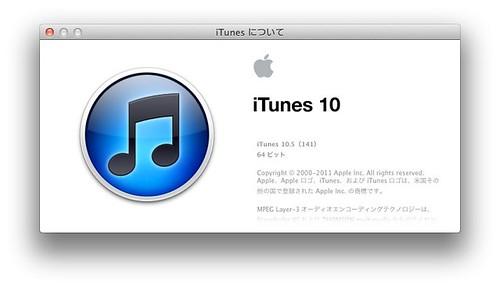 スクリーンショット 2011-10-12 16.38.49