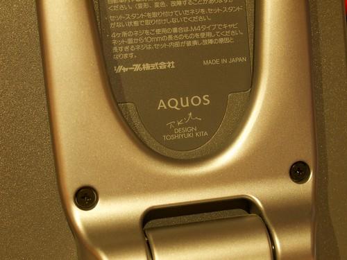 SHARP AQUOS LC-13E1-S