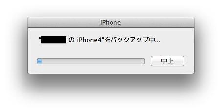 スクリーンショット 2011-10-13 2.53.47
