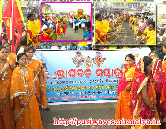 Bhagawat Saptah (week)