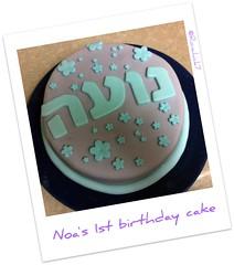 cakeNoa
