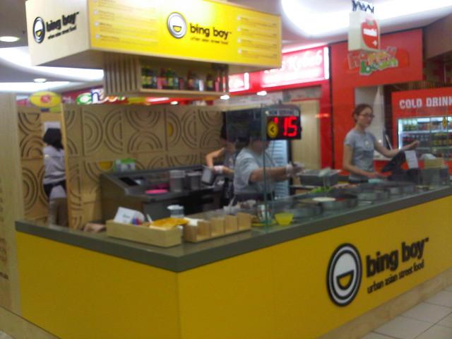 IMG-20111018-00160