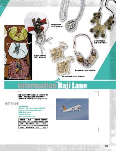 HongKong Weekend Weekly Magazine_2