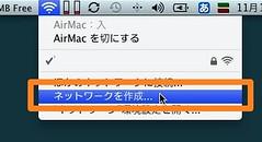 20111114:MacBook Air + iPhone(PayUpPunk)のテザリングテスト01