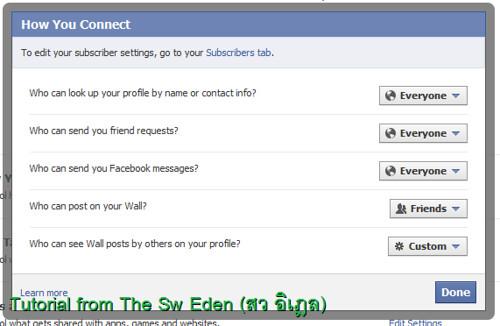 ให้คนติดตามใน Facebook