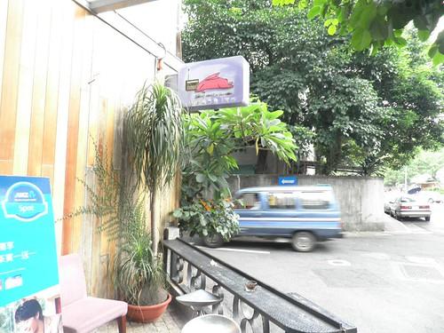 餐廳門口1
