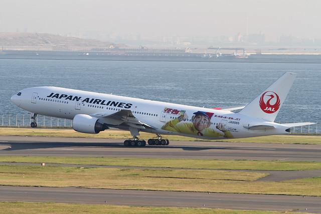 JAL B777-200(JA8985)