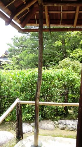 Hito-tei Tea House