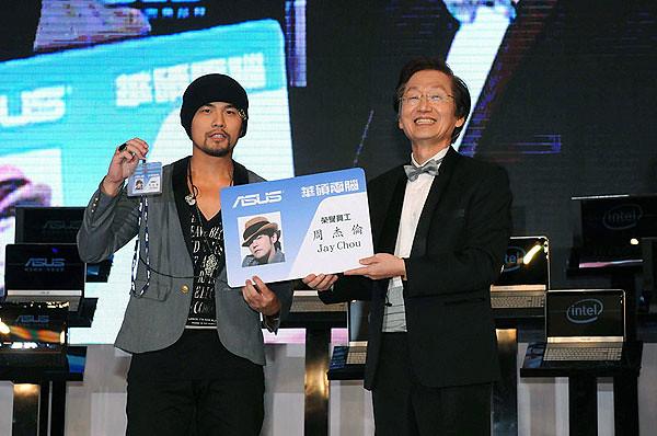 Jay Chou with ASUS Chairman Jonney Shih
