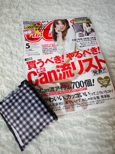 cancan may 2011