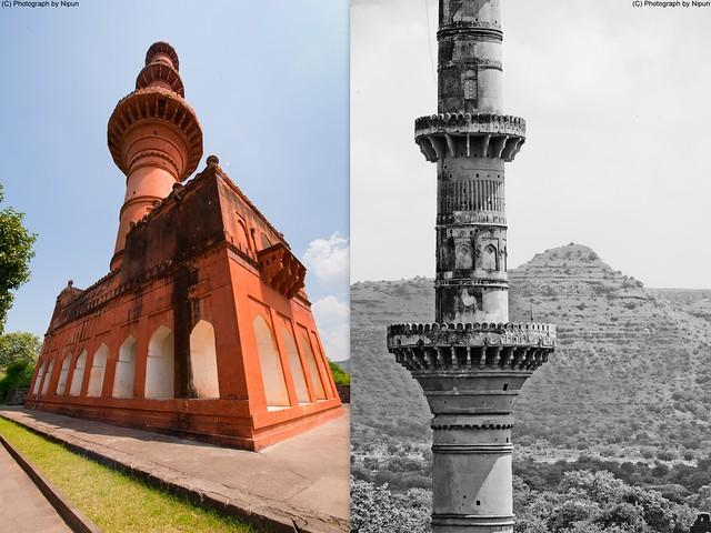 Chand Minar.