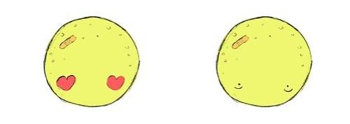 Menino Lua: expressões faciais Apaixonado e Insone