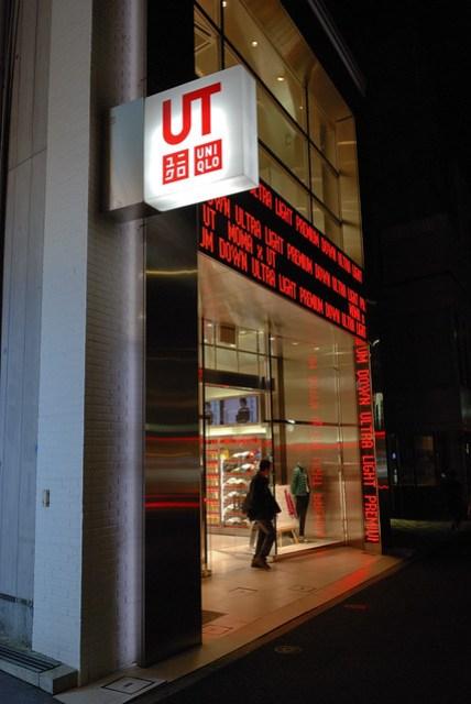 專賣 UNIQLO T-shirt 的 UT,就是為了這幾家店特地從箱根殺回來的啊!