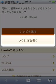 IMG_4058