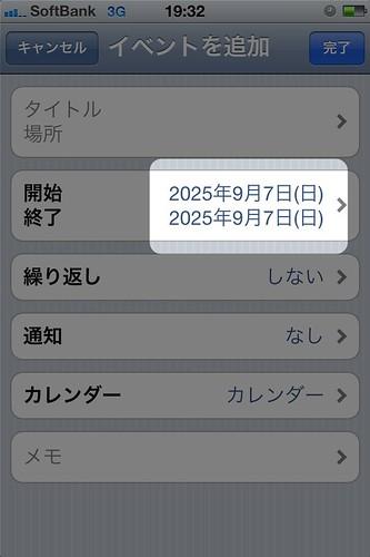 1000001025