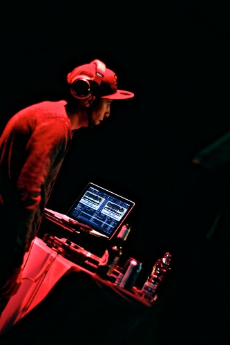 DJ FOO