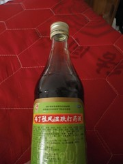 Feng sexual rheumatic bone wine