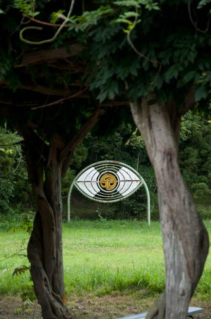 八戸市高屋敷農村公園