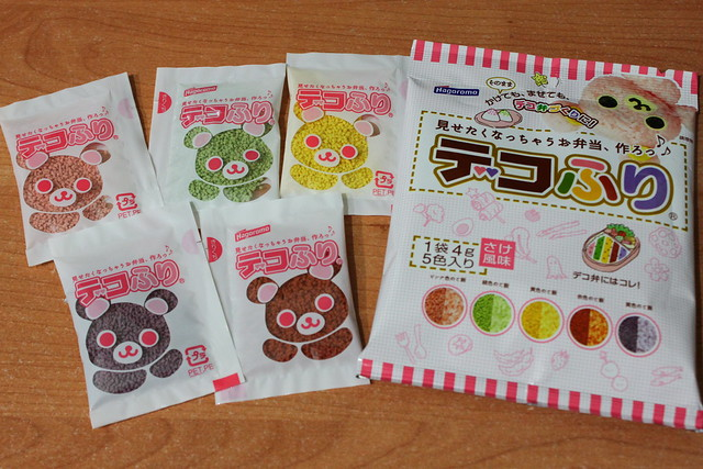 For Coloring Rice (from Daiso)