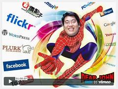 台灣悅夢床墊®公司感謝My Radio線上網路廣播行銷讚點子節目主持人,熱心公益的部落客 權自強老師