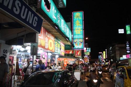 [台湾2.5] 飛來發(マッサージ店)士林店