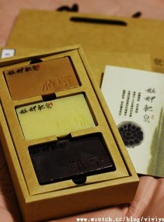 [試用]艋舺肥皂~天然清新的好味道 @VIVIYU小世界